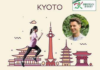 Aoi Kyoto Oscar 2.jpg