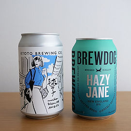 鬼 beer jpg.jpg