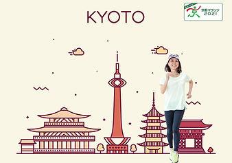 Yoko kyoto -1.jpg