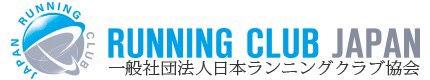 日本ランニング協会 ロゴ.jpeg