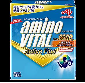 active fine sm .png