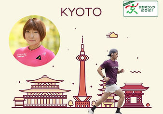 Tak - Kyoto with 若林.jpg