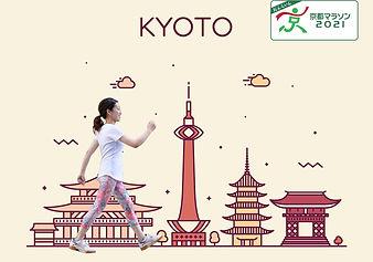 Shoko - KYOTO MARATHON.jpg
