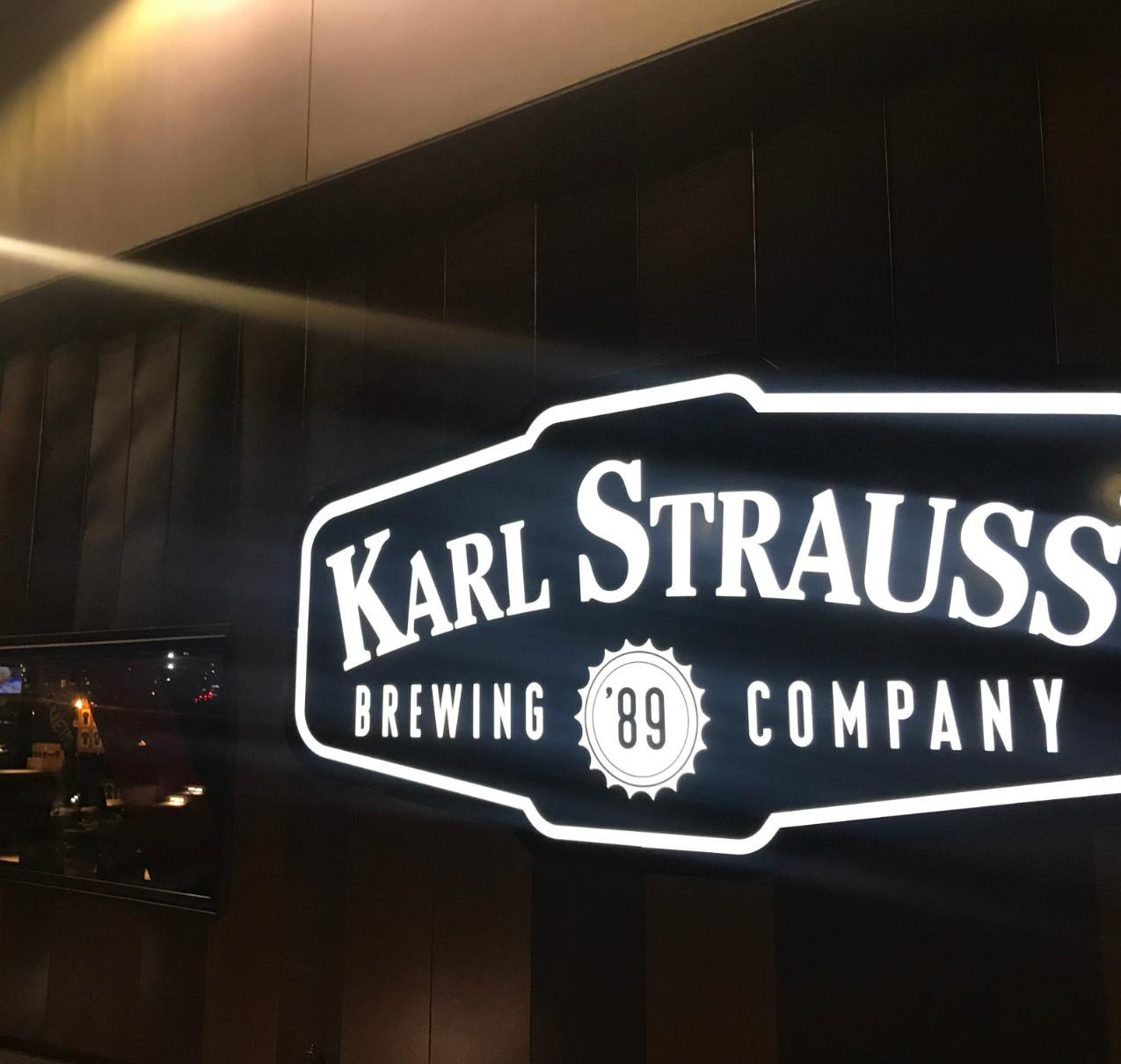 クラフトビールが美味しいお店