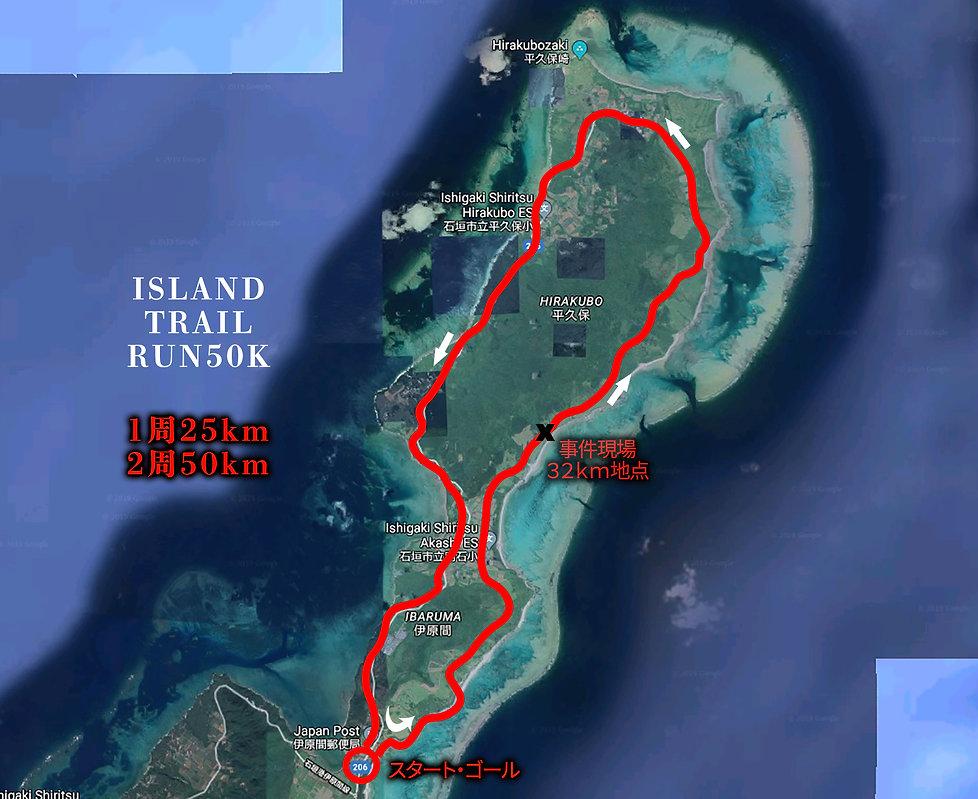 Island TrailRun50k Course.jpg