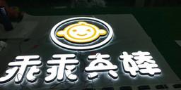 WeChat Image_20200719224923.jpg