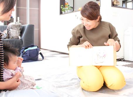 【満】3/27(金)10:30~11:30 ベビーヨガ(ヨガレッチ)クラス Apple〜mama&baby