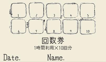 S__50421776.jpg