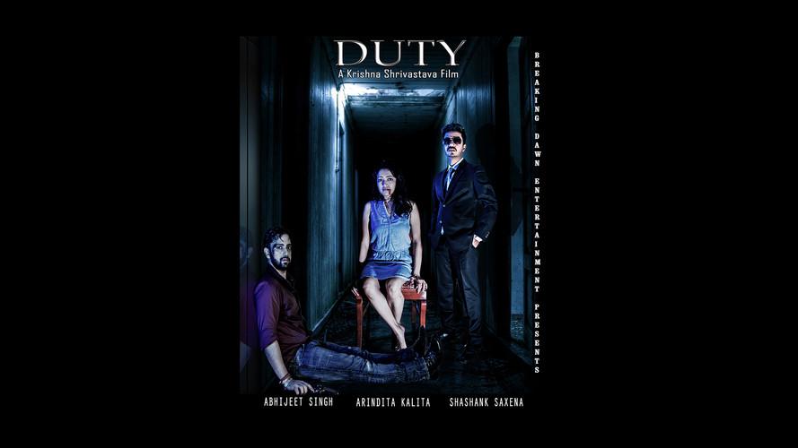 DUTY FILM