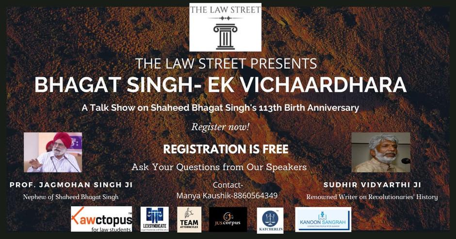 A TALK SHOW BHAGAT SINGH- EK VICHAARDHARA ON SHAHEED BHAGAT SINGH'S 113TH BIRTH ANNIVERSARY
