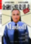 经典书籍 | Fxplus Trading Academy | Australia