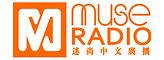 muse radio.jpg