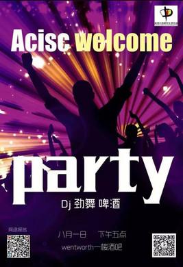 悉尼大学ACISC新生派对