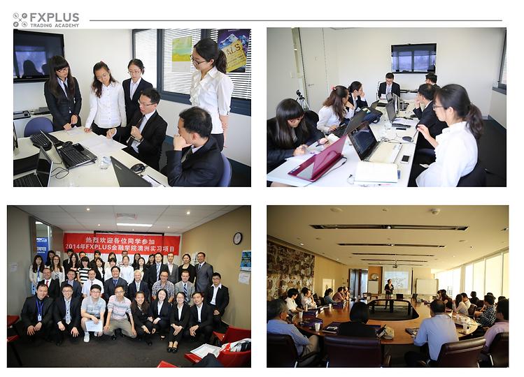 国际金融精英游学计划 | Fxplus Trading Academy | Australia