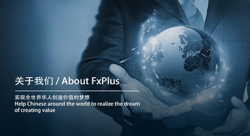 关于我们 | Fxplus Trading Academy | Australia