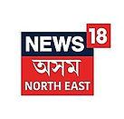 220px-News18_AssamNE_logo.jpeg