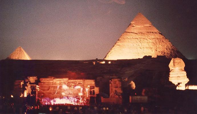 egypt-concert-1978.jpg