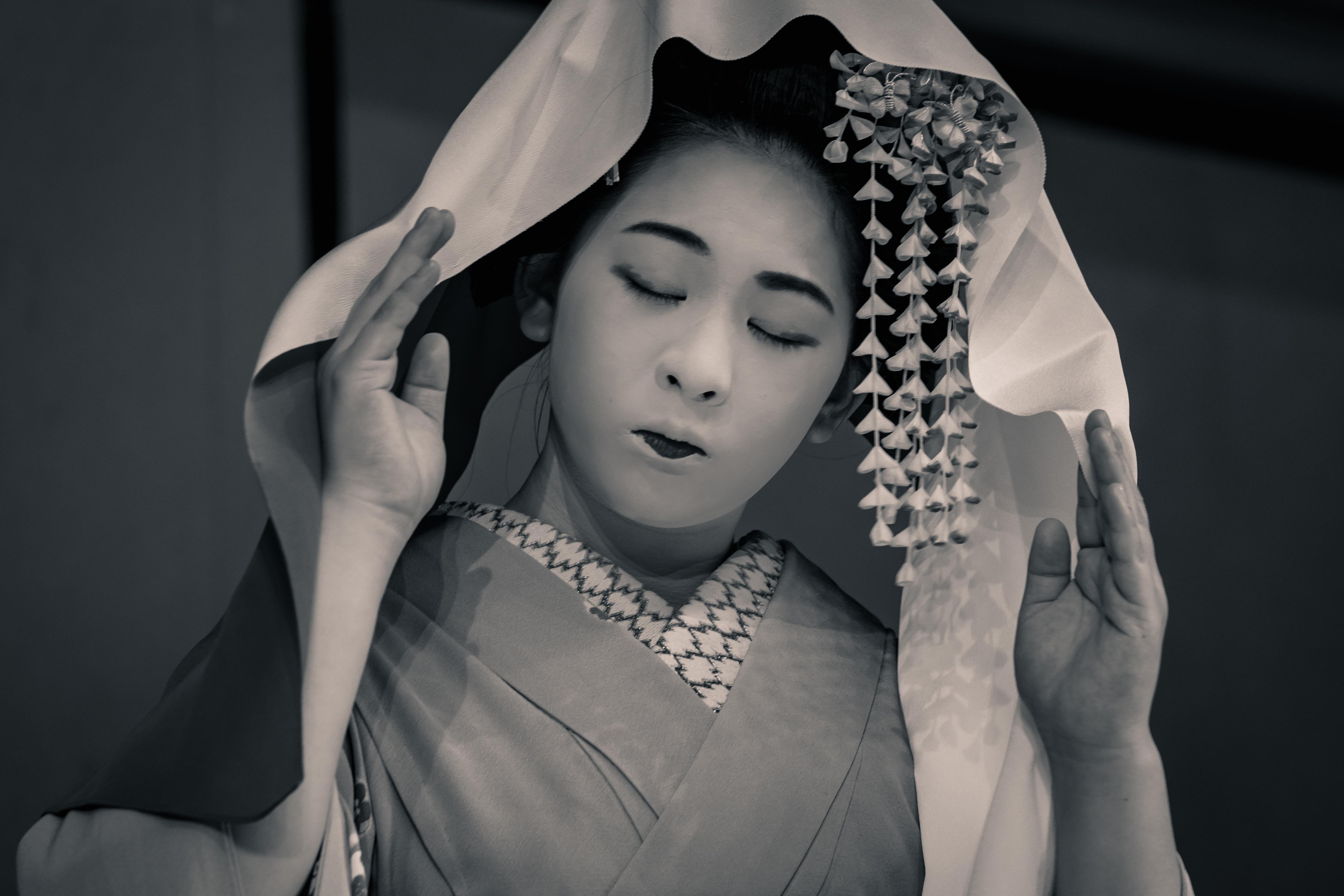 Maiko - Japan