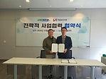 VisionAid.Unisem.new.partnership.agreeme