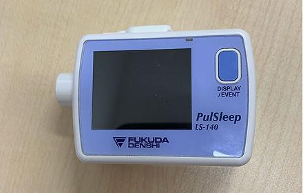 睡眠時無呼吸症候群検査機器.jpg