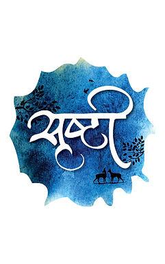 Srushti Logo