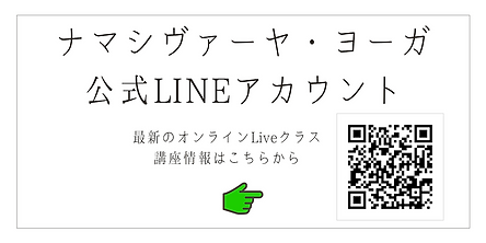 Line banner.png