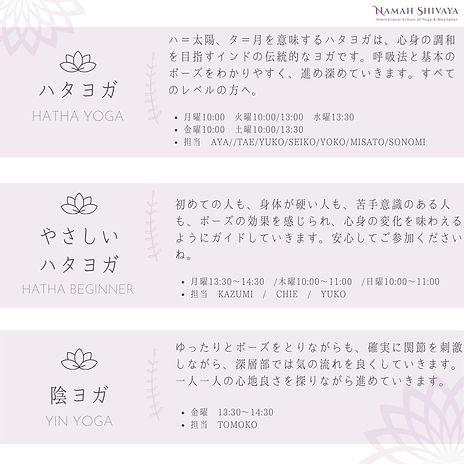 クラス受講料 (3).jpg