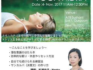 {Gurgaon/Workshop} ヨガニドラ with Nao