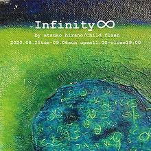 202008_infinity_icon.jpg