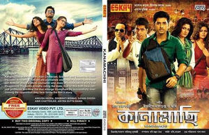 new bengali movie download in 720p