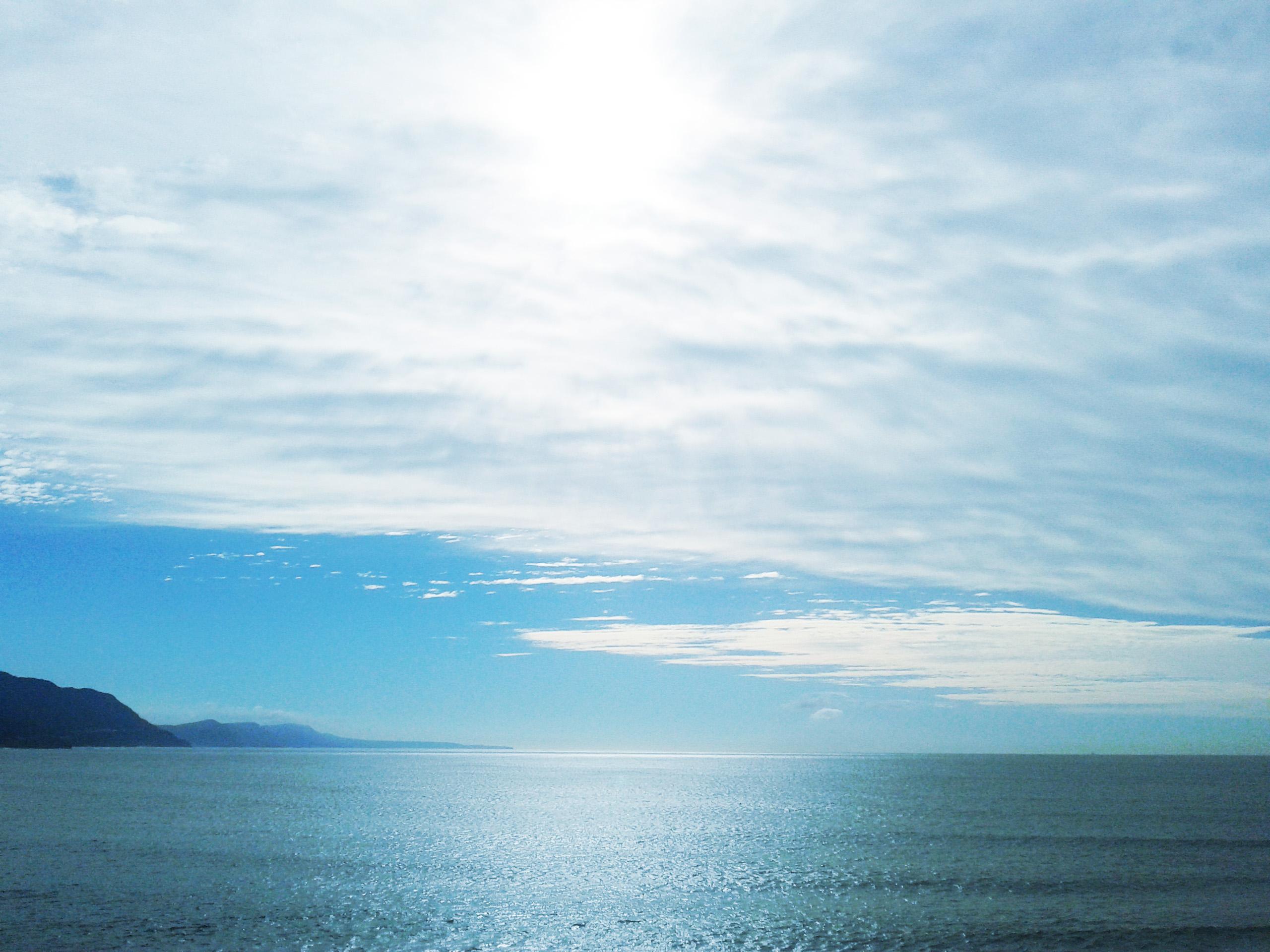 Ocean Lge