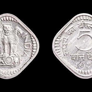 Moneda india con león de Asoka (5 rupia