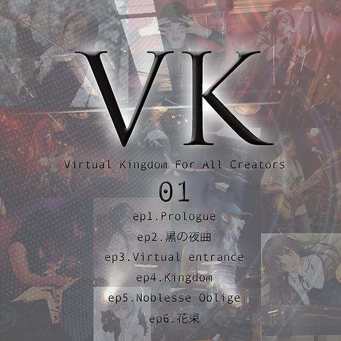 VK 01