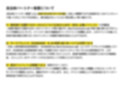 HUMANS_営業資料_行政プラン-05.png