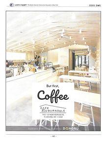 Cafe Auburndale ads