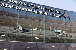 Ramon Airport 1