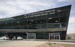 ramon airport 2