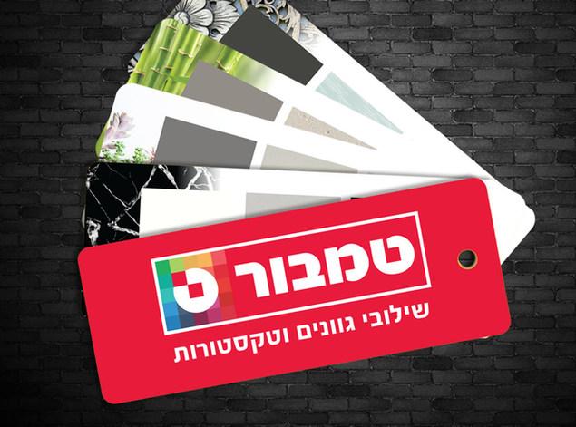 Special colors Fan for Tambur
