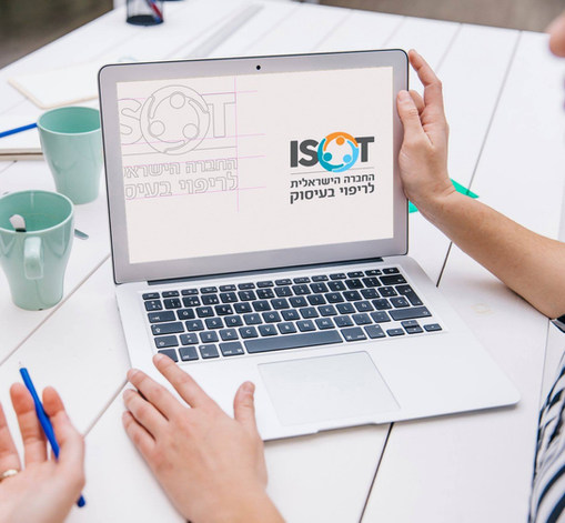 isot branding