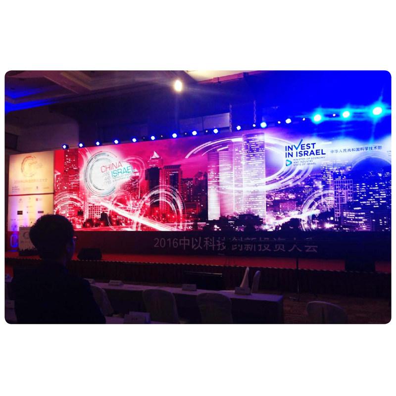 innonation conference branding