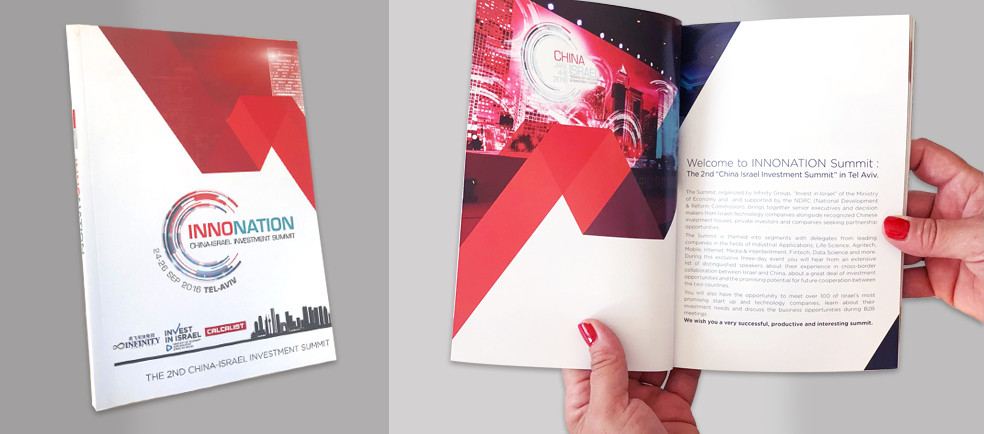 Booklet design for Innonation conference