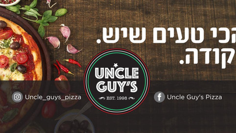 uncle Guy's pizza