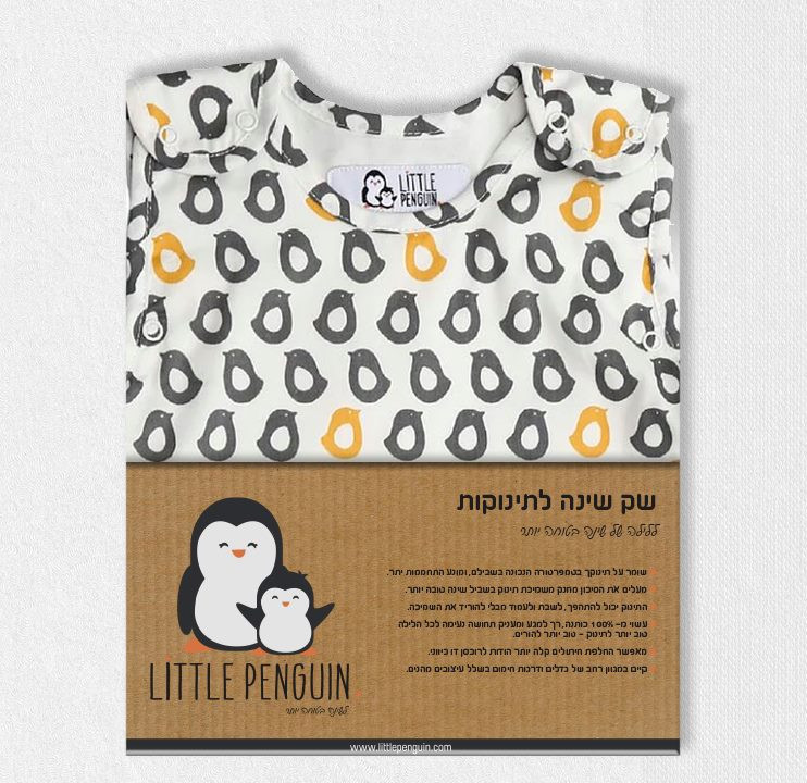 pack design fot Little Penguin