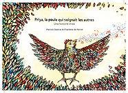 Priya_Brochure_complete_BR_page-0001.jpg