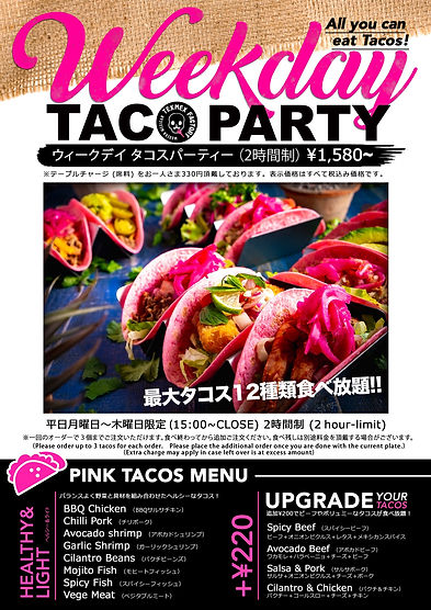 ⑤Taco Party NEW.jpg_page-0001.jpg