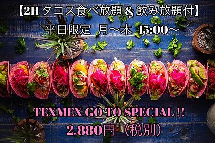 Texmex Go To 2 phonto.JPG