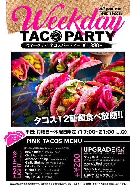 タコパーティー.JPG