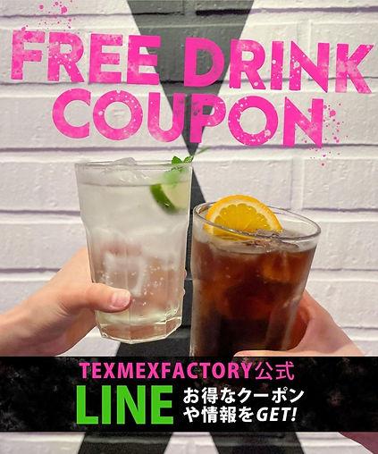 Line_001.jpg