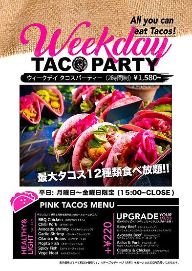 WeekdayTacoParty_001.JPG