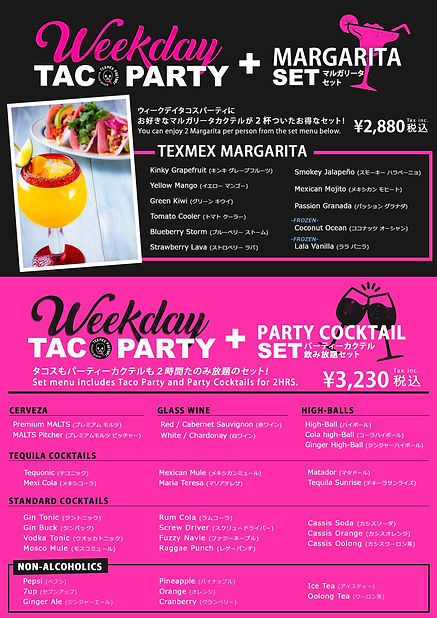④Taco Party DRINK.jpg_page-0001.jpg